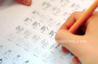 Idiomas chino y japonés